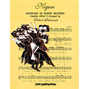 Nigun Anthology of Hasidic Melodies