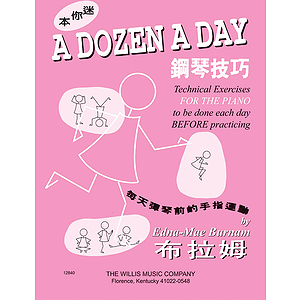 A Dozen a Day Mini Book - Chinese Edition