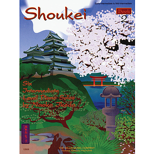 Shoukei, Book 2