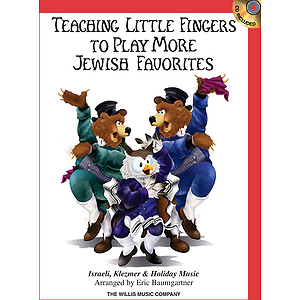 Teaching Little Fingers to Play More Jewish Favorites