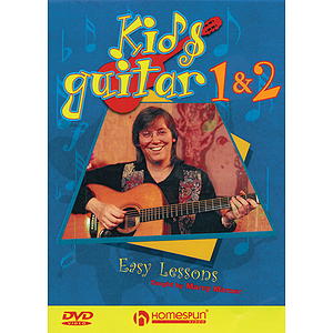 Kids' Guitar (DVD)