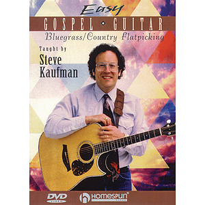 Easy Gospel Guitar (DVD)