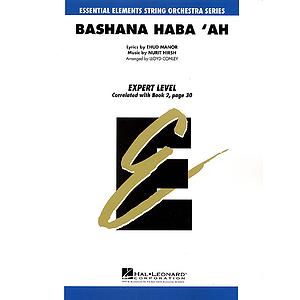 Bashana Haba'ah
