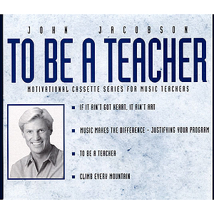 To Be a Teacher (Resource)