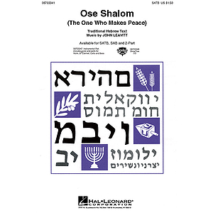 Ose Shalom (The One Who Makes Peace)