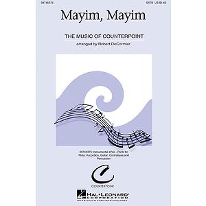 Mayim, Mayim