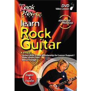 Rock Guitar (DVD)