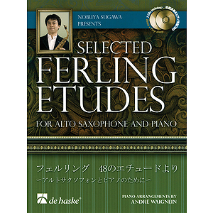 Nobuya Sugawa Presents Selected Ferling Etudes