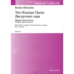 Two Russian Choirs: Epigraph · Tsarskaya Kravcaya