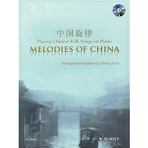 Melodies of China