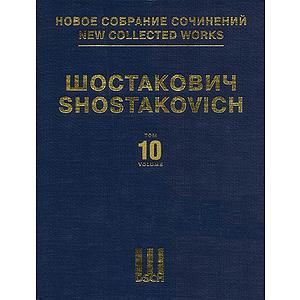 Symphony No. 10, Op. 93