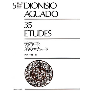 35 Etudes For Guitar