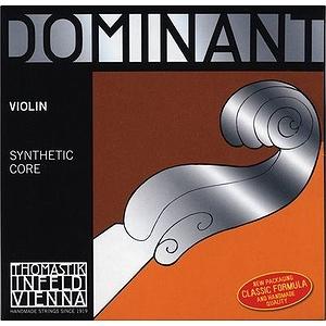 Thomastik Dominant 1/8 Size Violin Strings Set, Wound E String, Ball End