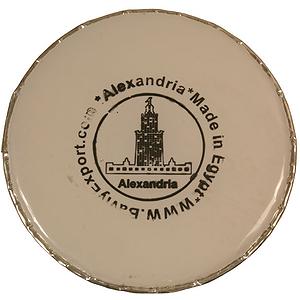 """Alexandria Head, Opaque, ID 8 23/32"""""""