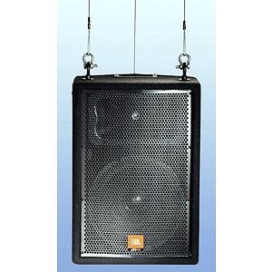 """JBL JRX112Mi 12"""" Two-Way Installed Speaker System"""